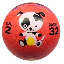 Quả Bóng đá trẻ em cao su Gerustar Size 2 (nhiều màu)