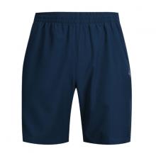 Quần Tennis Nam Dunlop - dqtes2030-1s-nvb06 (Xanh Navy)