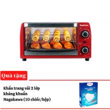 Lò nướng điện đa năng Nagakawa NAG3210 - tặng hộp 10 khẩu trang vải kháng khuẩn - số lượng có hạn