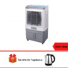 Máy làm mát NAGAKAWA NFC999 70 lít - tặng ấm siêu tốc Nagakawa - số lượng giới hạn