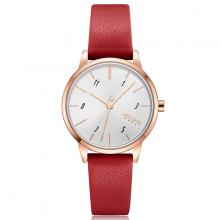 Đồng hồ nữ dây da hàn quốc ja-1253 ( đỏ trắng )