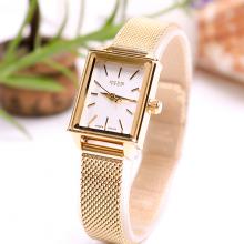 Đồng hồ nữ hàn quốc chính hãng ja-787 ( vàng )