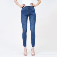 Quần jean nữ skinny lưng cao xanh đậm - ucsd rayon - Aaa Jeans