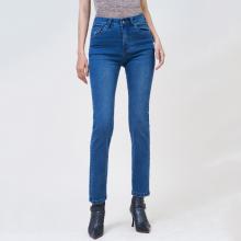 Quần jean nữ ống đứng lưng cao xanh đậm - Aaa Jeans