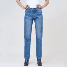 Quần jean nữ slim fit lưng cao xanh biển - Aaa Jeans