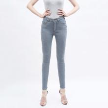 Quần jean nữ lưng cao skinny xám sp - Aaa Jeans