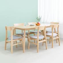 Bộ bàn ăn 6 ghế gỗ sồi VERONA 901
