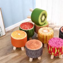Ghế đôn hoa quả chân gỗ trái cam
