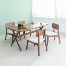 Bộ bàn ăn 4 ghế gỗ cao su tự nhiên moho 601 màu nâu