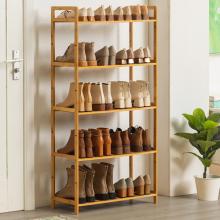 Kệ giày 5 tầng thông minh phong cách bắc âu hiện đại trẻ trung