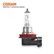 Bóng đèn halogen OSRAM ORIGINAL H11 12v 55w