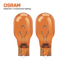 Bóng đèn chân ghim trung 1 tim OSRAM ORIGINAL WY16W 12v 16w màu vàng