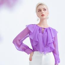 Áo kiểu cổ bèo tím lilac HeraDG SAK20108