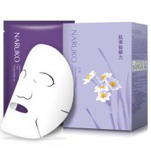 Naruko – Hoa thủy tiên – Mặt nạ tế bào gốc thực vật DNA phục hồi hộp 10 miếng – Naruko Narcissus Repairing