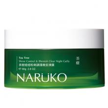 Naruko – Trà tràm – Mask ngủ 80 gr – Tea Tree Shine Control Blemish Clear Night Gelly 80 gr