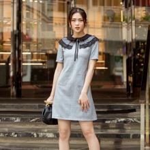 Đầm suông thời trang Eden cổ sen phối ren - D430