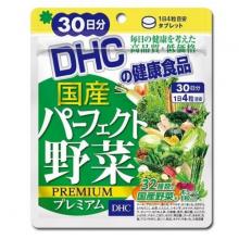 Vitamin tổng hợp DHC rau củ quả Nhật Bản