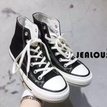 Giày nice hãng - Thu test 15.1.2021 1