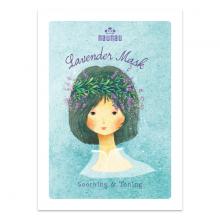 Mặt nạ dừa sinh học Lavender