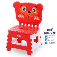 Ghế dựa xếp nhựa Duy Tân - 09279