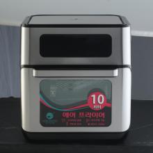 Nồi chiên không dầu Hawonkoo AFH-101 dung tích 10 lít - màn hình cảm ứng hiện đại