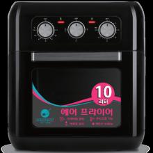 Nồi chiên không dầu Hawonkoo AFH-100 - 10L - phù hợp gia đình 4-6 người ăn - công suất 1500W - hàng chính hãng