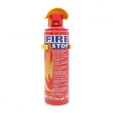 Bình chữa cháy FMS-23 500ml