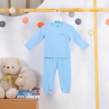 Bộ dài tay cho bé cài vai vải sợi tre + cotton Haki size ( 3m - 3y) BB009