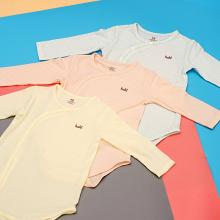 Bodysuits dài tay cho bé cài lệch vải gỗ sồi cao cấp (3m - 18m) BM021