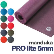 Thảm tập yoga Sportslink Manduka – PROlite 5mm