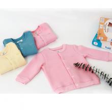 Áo khoác cho bé -  chần bông bo cổ  Haki (3m - 3y) BB016