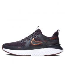 Giày chạy bộ NỮ WMNS NIKE LEGEND REACT 2 AT1369-602