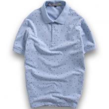 Áo thun nam họa tiết full áo màu sắc ngọt ngào chất thun cao cấp Pigofashion Aht30 chọn màu