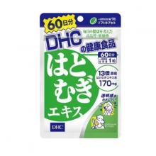 Viên uống trắng da DHC Nhật Bản Adlay Extract 60 ngày