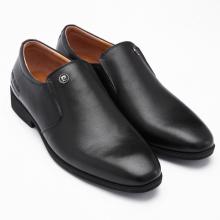 Giày penny loafer Pierre Cardin PCMFWLE089BLK - In Memories of Pierre Cardin