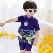 Phao bơi đeo bụng hỗ trợ tập bơi Sportslink
