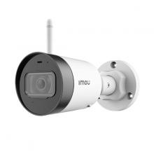 Camera IP WIFI Imou thân trụ Bullet Lite IPC-F42P 4M, 2Y WTY-IPC-F42P