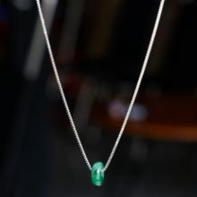 Mặt dây chuyền đồng điếu cẩm thạch sơn thủy 9mm mệnh hỏa, mộc - Ngọc Quý Gemstones
