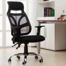 Ghế xoay , ghế văn phòng , ghế tựa cao cấp mẫu mới 2019 Tâm house GX011