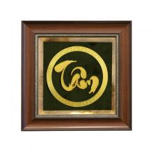 Tranh chữ Tâm thư pháp mạ vàng 24K