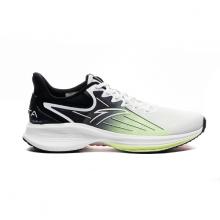 Giày chạy thể thao nam running Anta ANTELOPE 812125585-9