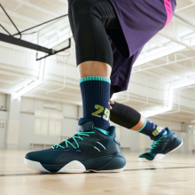 Giày bóng rổ nam Anta ASHOCK 812111609-1