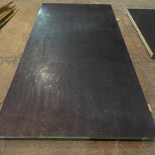 Tấm tre gỗ Composite