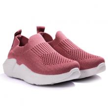 Giày trẻ em thương hiệu Bata Vải dệt cao cấp - 359-5739