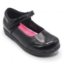Giày búp bê trẻ em thương hiệu Bata - 361-6150