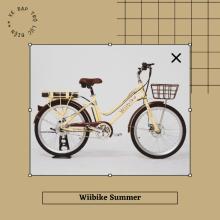 Xe đạp trợ lực điện Wiibike Summer - Creme -  Size 26