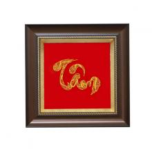 Tranh thư pháp chữ Tâm mạ vàng 24K