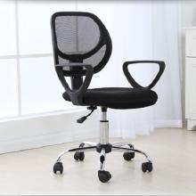 Ghế xoay văn phòng cao cấp Tâm House mẫu mới GX010