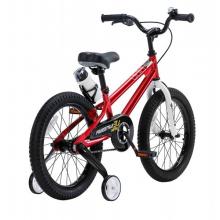 Xe đạp trẻ em RoyalBaby Freestyle size 16 cho bé 4-8 tuổi