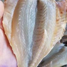 Cá Lù Đù 1 nắng - 0,5kg